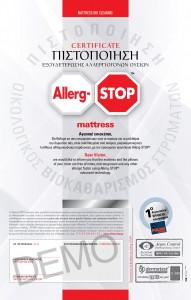 allerg_stop_pistopoihsi-2